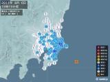 2011年08月06日16時15分頃発生した地震