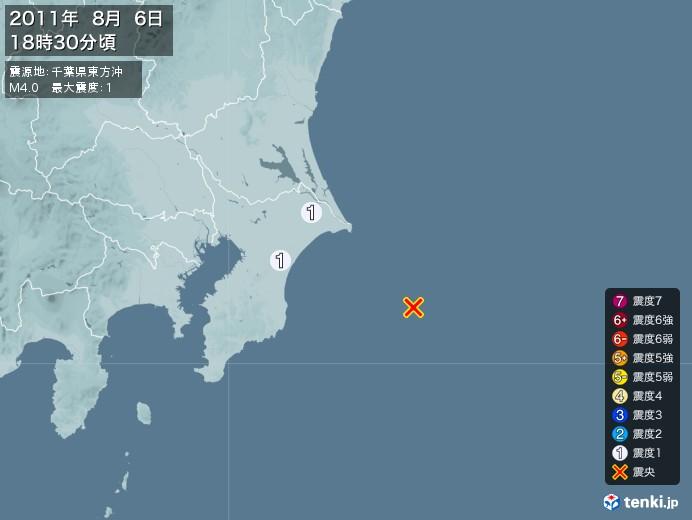地震情報(2011年08月06日18時30分発生)