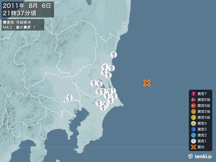 地震情報(2011年08月06日21時37分発生)
