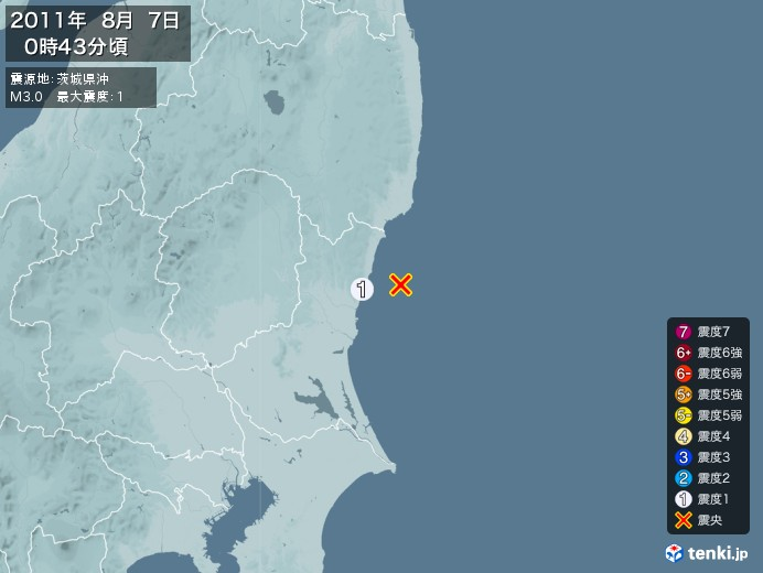 地震情報(2011年08月07日00時43分発生)