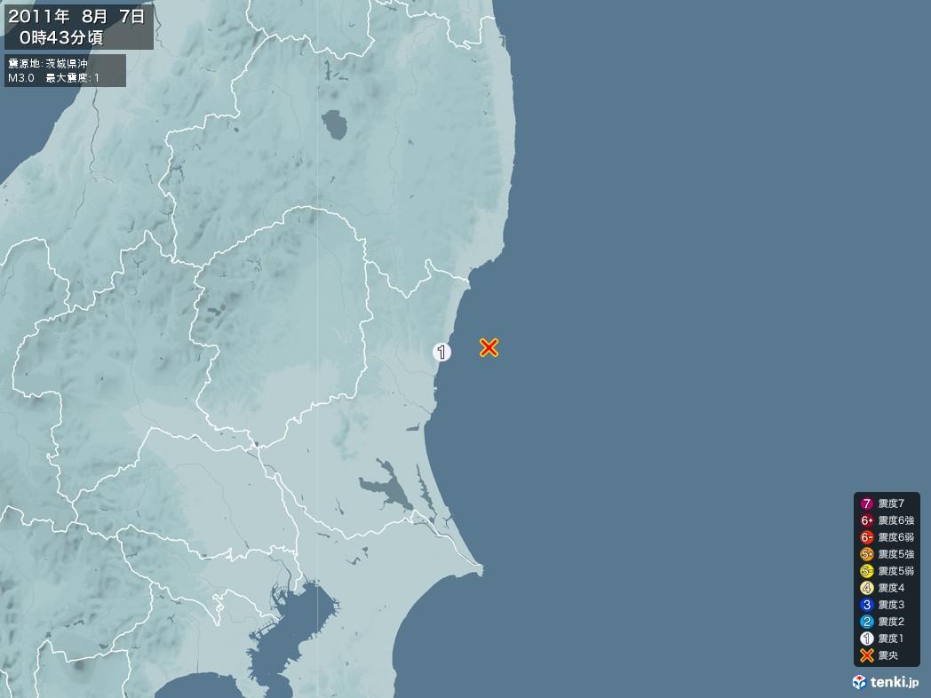 地震情報 2011年08月07日 00時43分頃発生 最大震度:1 震源地:茨城県沖(拡大画像)
