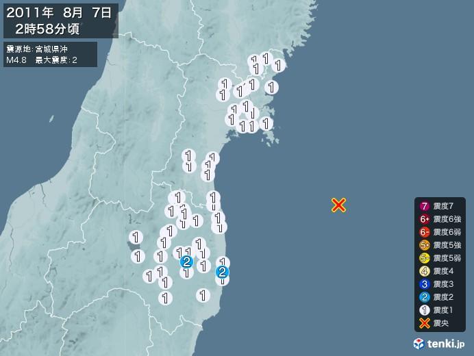 地震情報(2011年08月07日02時58分発生)
