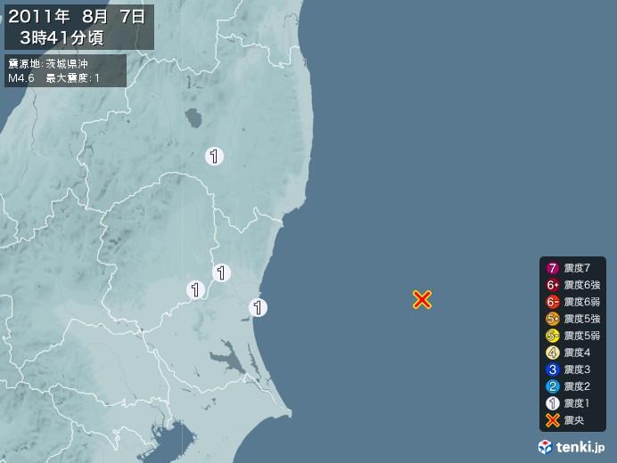 地震情報(2011年08月07日03時41分発生)