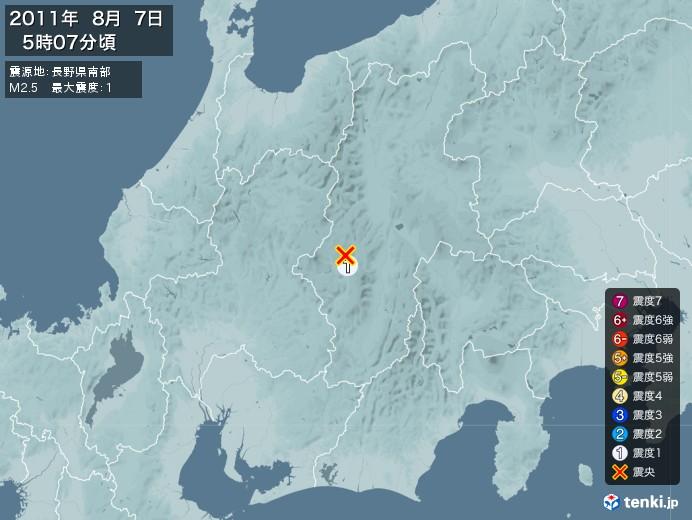 地震情報(2011年08月07日05時07分発生)