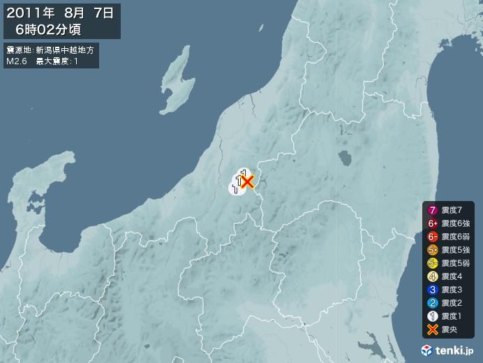 地震情報(2011年08月07日06時02分発生)