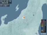 2011年08月07日06時02分頃発生した地震