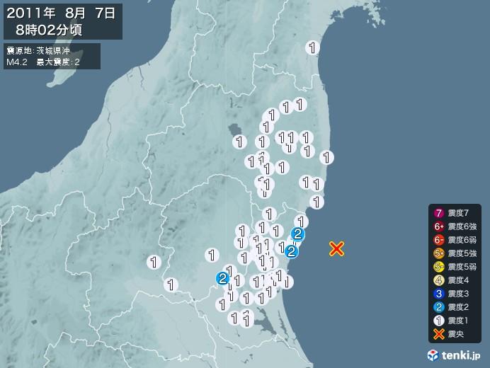 地震情報(2011年08月07日08時02分発生)