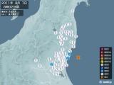 2011年08月07日08時02分頃発生した地震