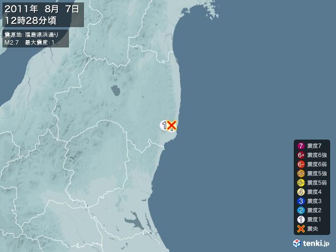 地震情報(2011年08月07日12時28分発生)