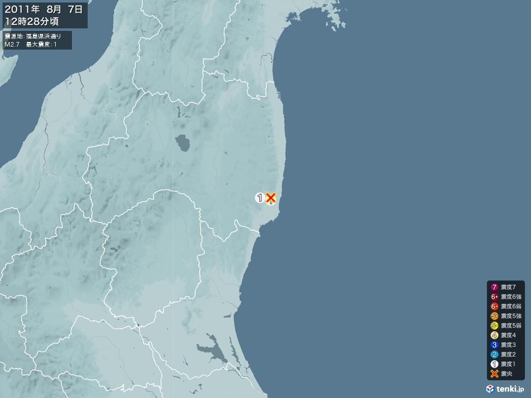 地震情報 2011年08月07日 12時28分頃発生 最大震度:1 震源地:福島県浜通り(拡大画像)