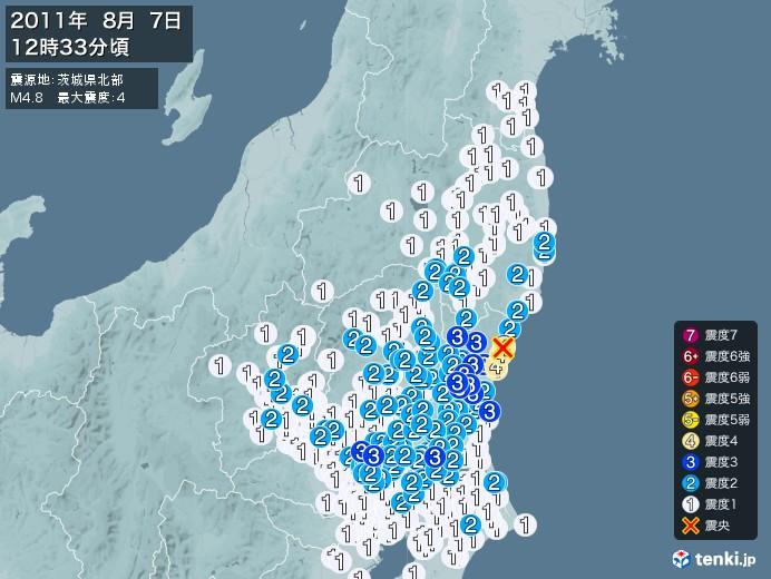 地震情報(2011年08月07日12時33分発生)