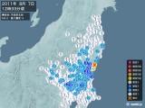 2011年08月07日12時33分頃発生した地震