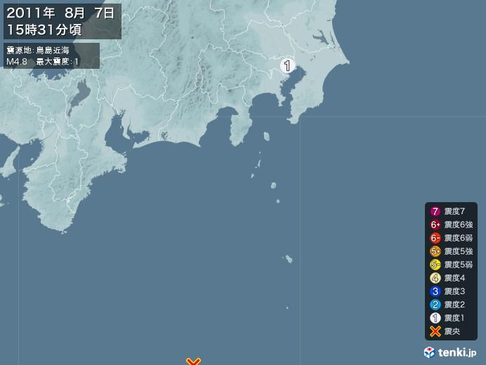 地震情報(2011年08月07日15時31分発生)
