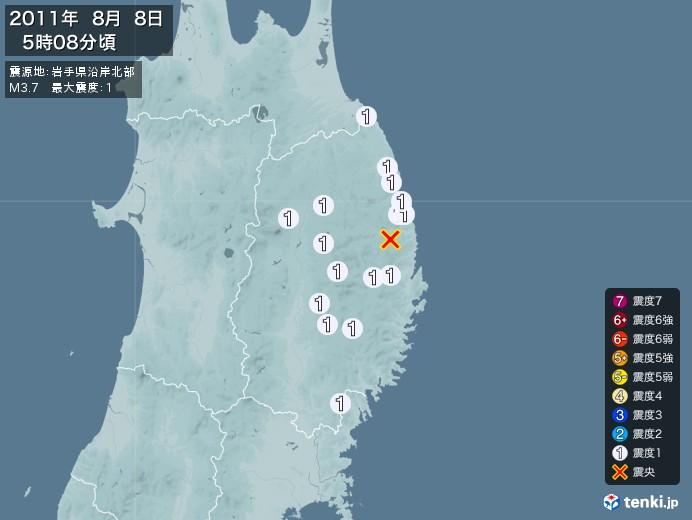 地震情報(2011年08月08日05時08分発生)