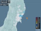 2011年08月08日10時05分頃発生した地震
