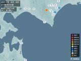 2011年08月08日21時35分頃発生した地震