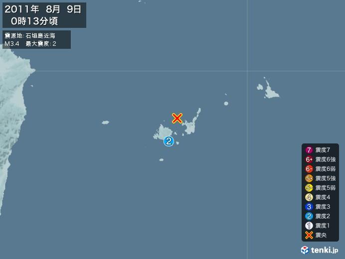 地震情報(2011年08月09日00時13分発生)