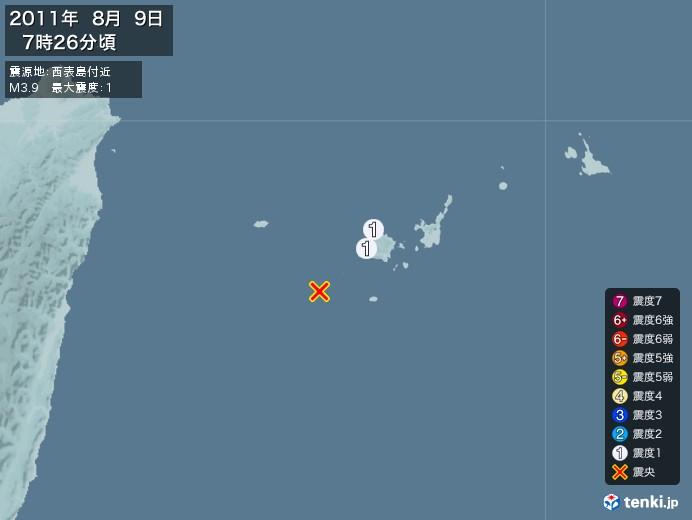 地震情報(2011年08月09日07時26分発生)