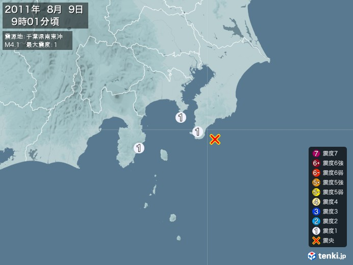 地震情報(2011年08月09日09時01分発生)