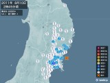 2011年08月10日02時45分頃発生した地震