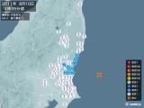 2011年08月10日04時35分頃発生した地震
