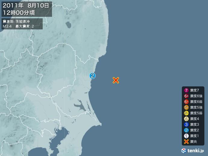 地震情報(2011年08月10日12時00分発生)