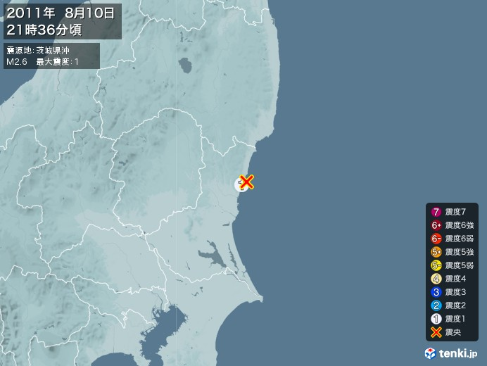 地震情報(2011年08月10日21時36分発生)
