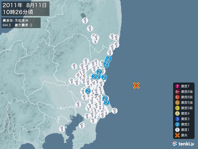 地震情報(2011年08月11日10時26分発生)