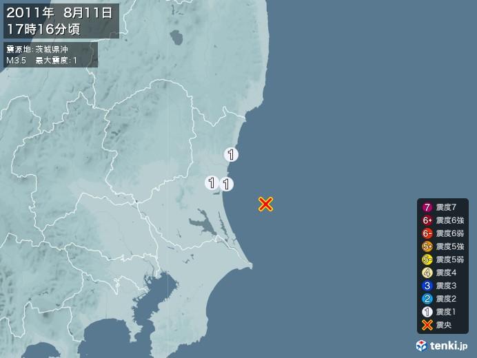地震情報(2011年08月11日17時16分発生)