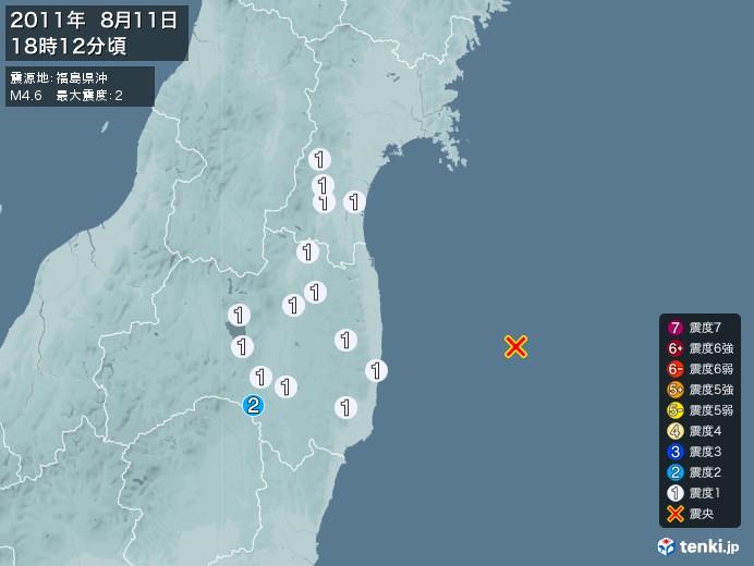 地震情報(2011年08月11日18時12分発生)