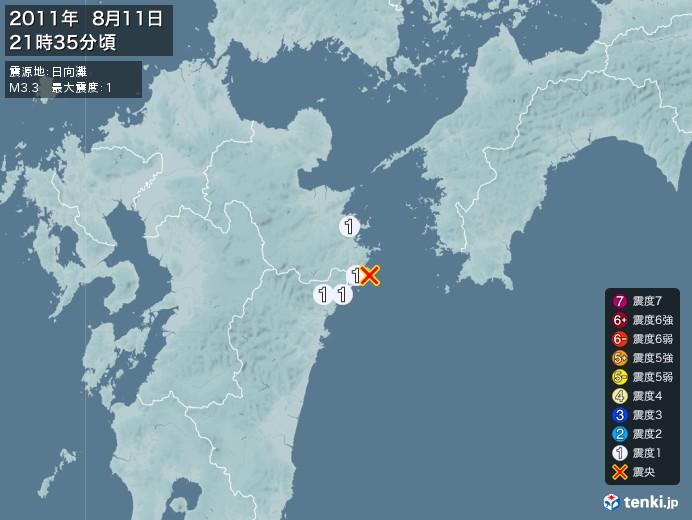 地震情報(2011年08月11日21時35分発生)