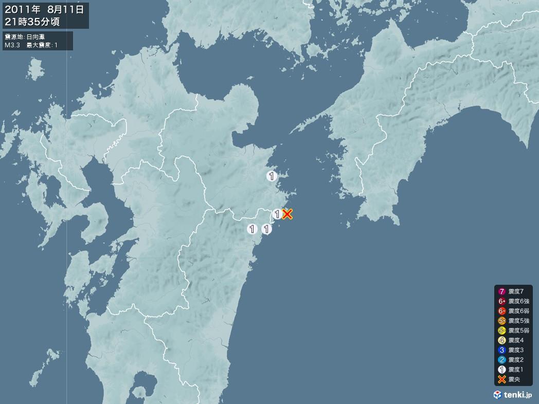 地震情報 2011年08月11日 21時35分頃発生 最大震度:1 震源地:日向灘(拡大画像)