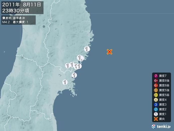 地震情報(2011年08月11日23時30分発生)