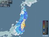 2011年08月12日03時22分頃発生した地震