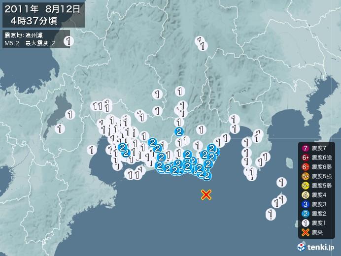 地震情報(2011年08月12日04時37分発生)
