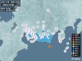 2011年08月12日04時37分頃発生した地震