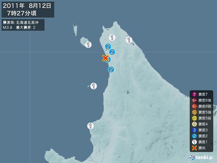 地震情報(2011年08月12日07時27分発生)