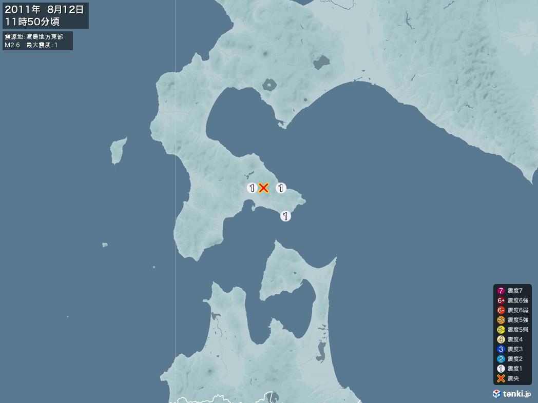 地震情報 2011年08月12日 11時50分頃発生 最大震度:1 震源地:渡島地方東部(拡大画像)