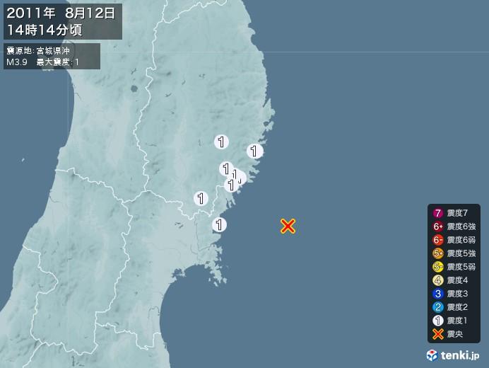 地震情報(2011年08月12日14時14分発生)