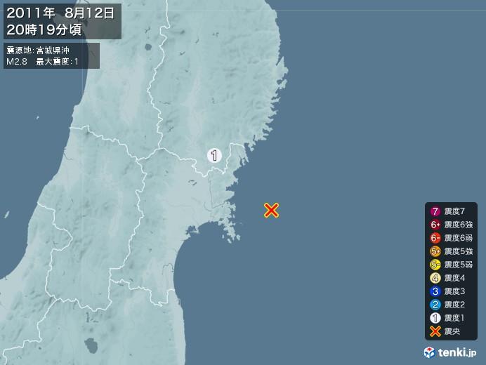 地震情報(2011年08月12日20時19分発生)