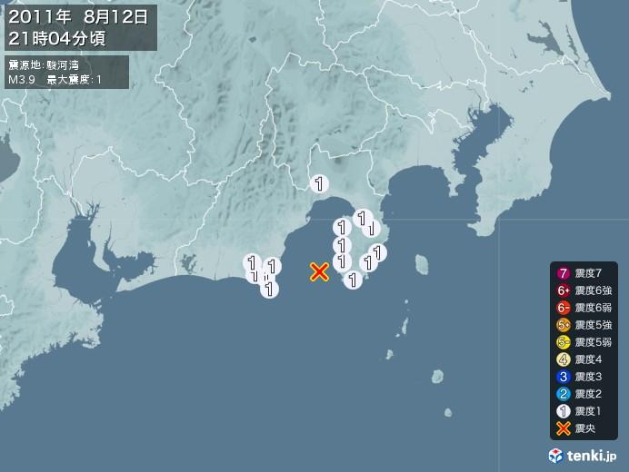 地震情報(2011年08月12日21時04分発生)