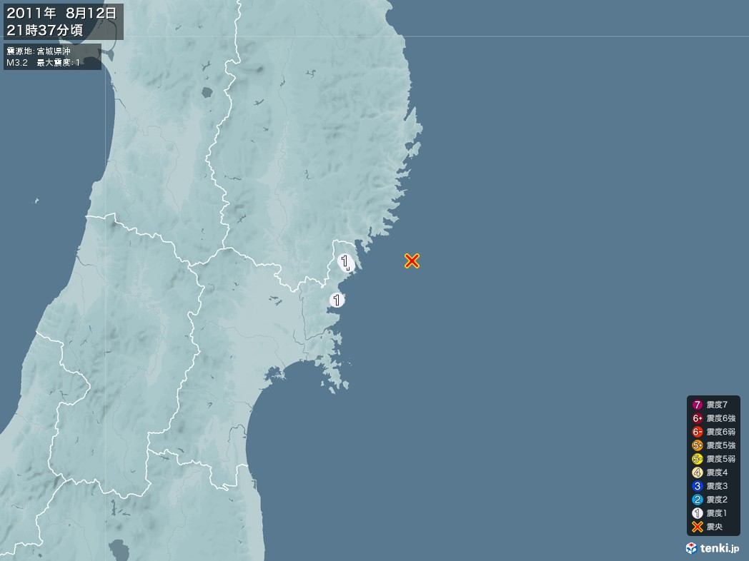 地震情報 2011年08月12日 21時37分頃発生 最大震度:1 震源地:宮城県沖(拡大画像)