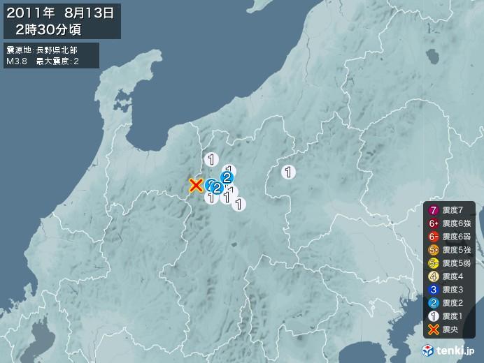 地震情報(2011年08月13日02時30分発生)