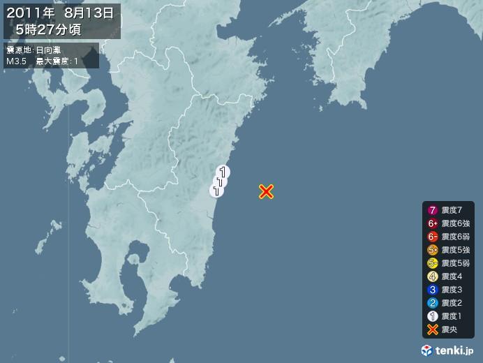 地震情報(2011年08月13日05時27分発生)
