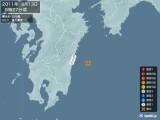 2011年08月13日05時27分頃発生した地震