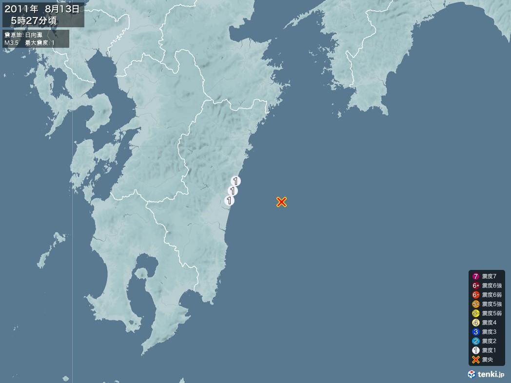 地震情報 2011年08月13日 05時27分頃発生 最大震度:1 震源地:日向灘(拡大画像)