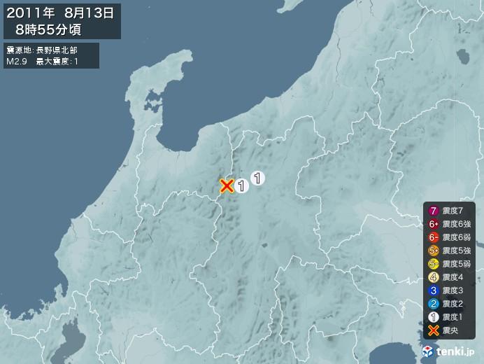 地震情報(2011年08月13日08時55分発生)