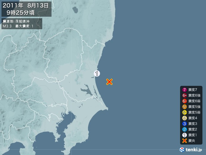地震情報(2011年08月13日09時25分発生)