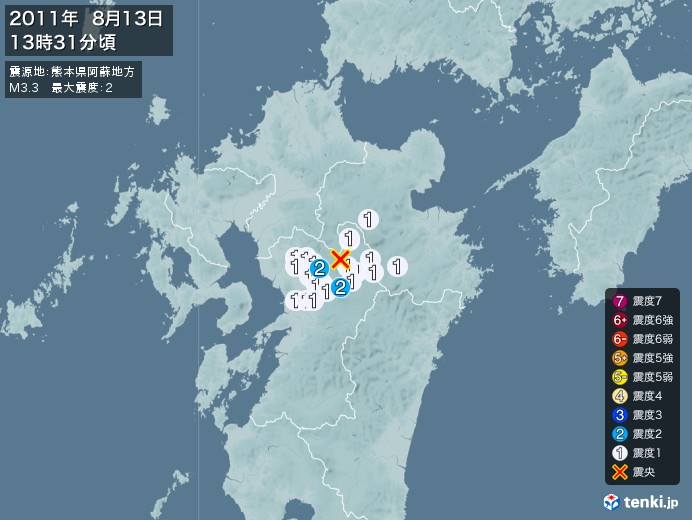 地震情報(2011年08月13日13時31分発生)