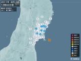 2011年08月13日13時44分頃発生した地震
